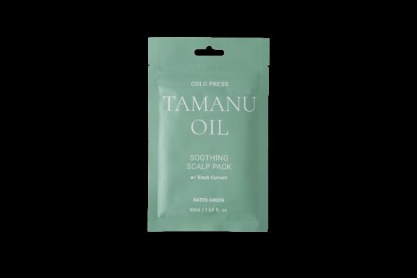 Успокаивающая маска для кожи головы с маслом таману, 50 мл — Rated Green Уход за волосами Фотография