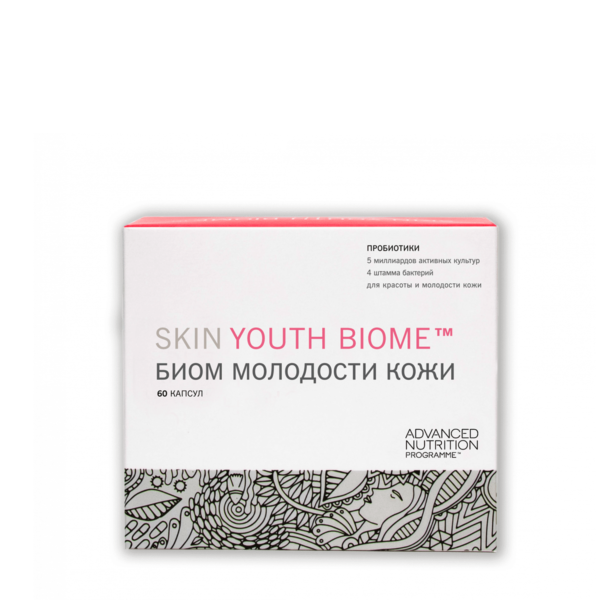 Биом молодости кожи/Skin Youth Biome 60 — Advanced Nutrition Programme (ANP) Уход за телом Фотография